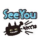 【デカ文字♥実用的】大人かわいい黒ネコ(個別スタンプ:38)