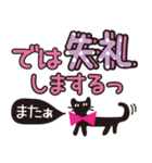 【デカ文字♥実用的】大人かわいい黒ネコ(個別スタンプ:39)