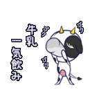 牛乳大好きウシ娘(個別スタンプ:02)
