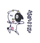 牛乳大好きウシ娘(個別スタンプ:03)
