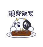 牛乳大好きウシ娘(個別スタンプ:04)