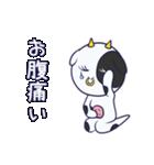 牛乳大好きウシ娘(個別スタンプ:05)