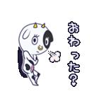 牛乳大好きウシ娘(個別スタンプ:06)