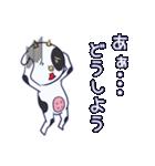 牛乳大好きウシ娘(個別スタンプ:07)