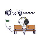 牛乳大好きウシ娘(個別スタンプ:12)