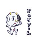 牛乳大好きウシ娘(個別スタンプ:17)