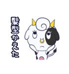 牛乳大好きウシ娘(個別スタンプ:27)