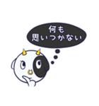 牛乳大好きウシ娘(個別スタンプ:30)