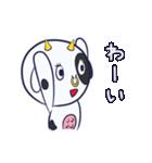 牛乳大好きウシ娘(個別スタンプ:40)