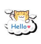 トラちゃん雲に乗る(個別スタンプ:02)
