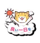 トラちゃん雲に乗る(個別スタンプ:04)