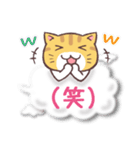 トラちゃん雲に乗る(個別スタンプ:05)