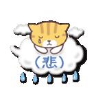 トラちゃん雲に乗る(個別スタンプ:06)