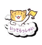 トラちゃん雲に乗る(個別スタンプ:09)