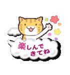 トラちゃん雲に乗る(個別スタンプ:10)
