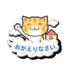 トラちゃん雲に乗る(個別スタンプ:12)