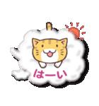 トラちゃん雲に乗る(個別スタンプ:19)