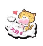 トラちゃん雲に乗る(個別スタンプ:23)