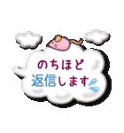 トラちゃん雲に乗る(個別スタンプ:25)