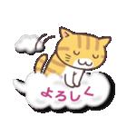 トラちゃん雲に乗る(個別スタンプ:29)