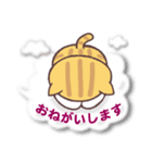 トラちゃん雲に乗る(個別スタンプ:30)