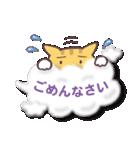 トラちゃん雲に乗る(個別スタンプ:31)