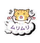 トラちゃん雲に乗る(個別スタンプ:32)