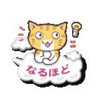 トラちゃん雲に乗る(個別スタンプ:36)