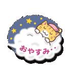 トラちゃん雲に乗る(個別スタンプ:38)