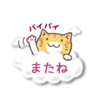 トラちゃん雲に乗る(個別スタンプ:39)