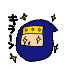 キラーン(個別スタンプ:04)