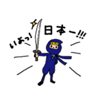 日本一!(個別スタンプ:05)