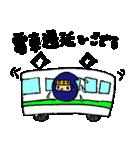 電車遅延(個別スタンプ:06)