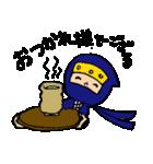 お疲れ様(個別スタンプ:09)