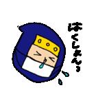 くしゃみ(個別スタンプ:15)