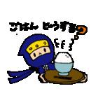 ご飯どうする(個別スタンプ:20)