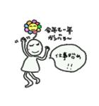 幸運の花こさん②