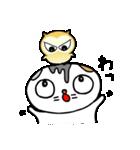 猫とフクロウ(個別スタンプ:02)