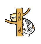 猫とフクロウ(個別スタンプ:04)