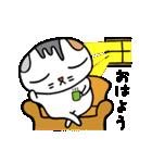 猫とフクロウ(個別スタンプ:05)