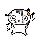 猫とフクロウ(個別スタンプ:11)