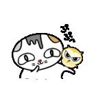 猫とフクロウ(個別スタンプ:22)