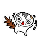 猫とフクロウ(個別スタンプ:24)