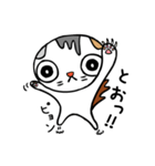 猫とフクロウ(個別スタンプ:32)
