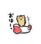 きじとらニャンコ(個別スタンプ:02)