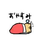 きじとらニャンコ(個別スタンプ:03)