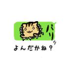 きじとらニャンコ(個別スタンプ:26)