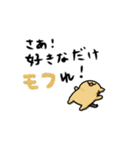 きじとらニャンコ(個別スタンプ:29)