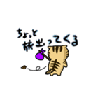 きじとらニャンコ(個別スタンプ:30)