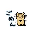 きじとらニャンコ(個別スタンプ:34)